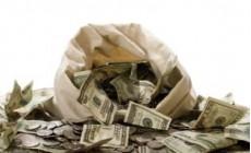 Экономика и финансы
